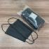 Черные медицинские маски Import, 50 шт